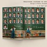 фотокнига для школьников начальных классов