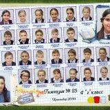 школьная виньетка ндешево Краснодар