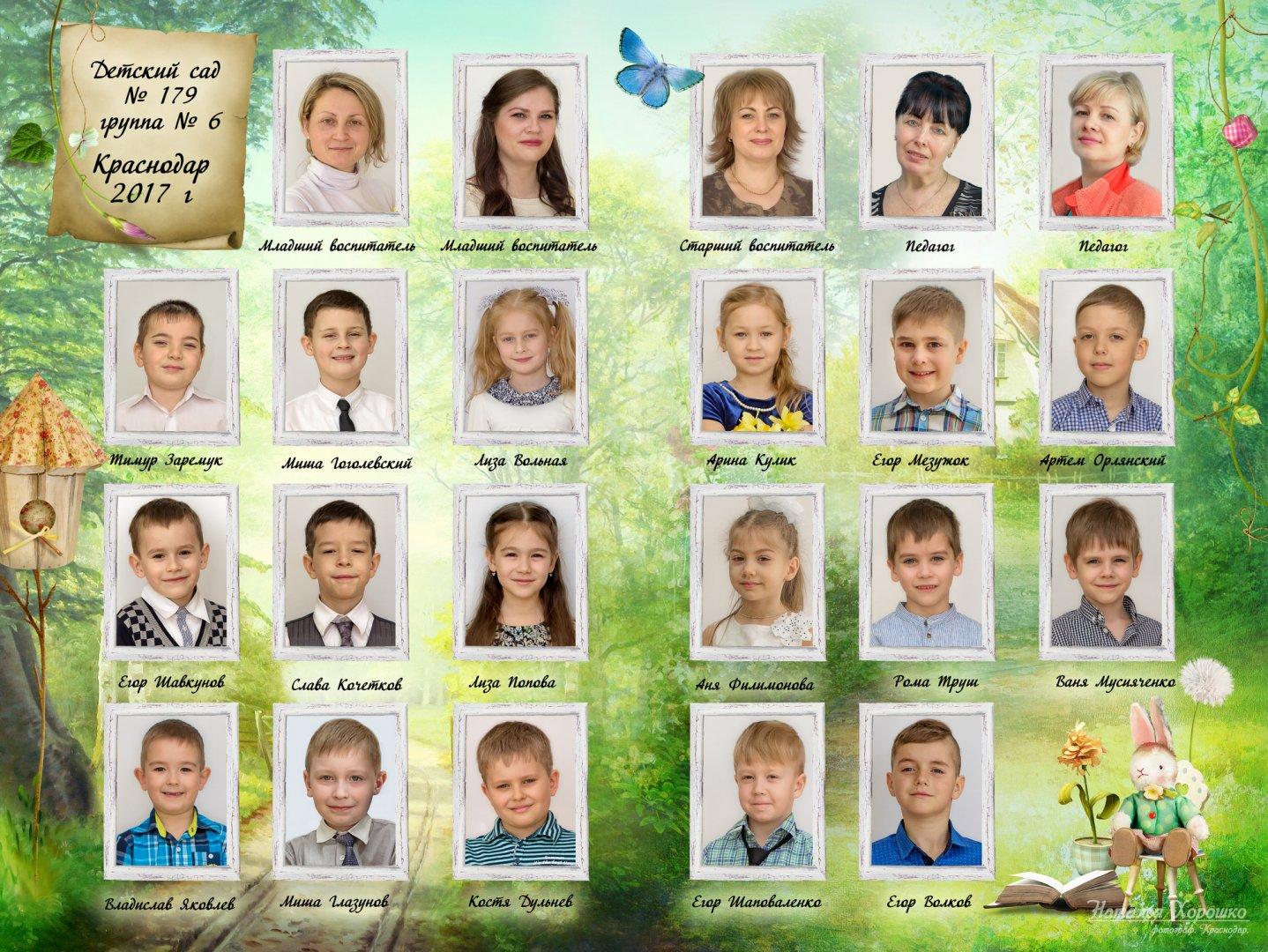 выпускной альбом для детского сада,Краснодар