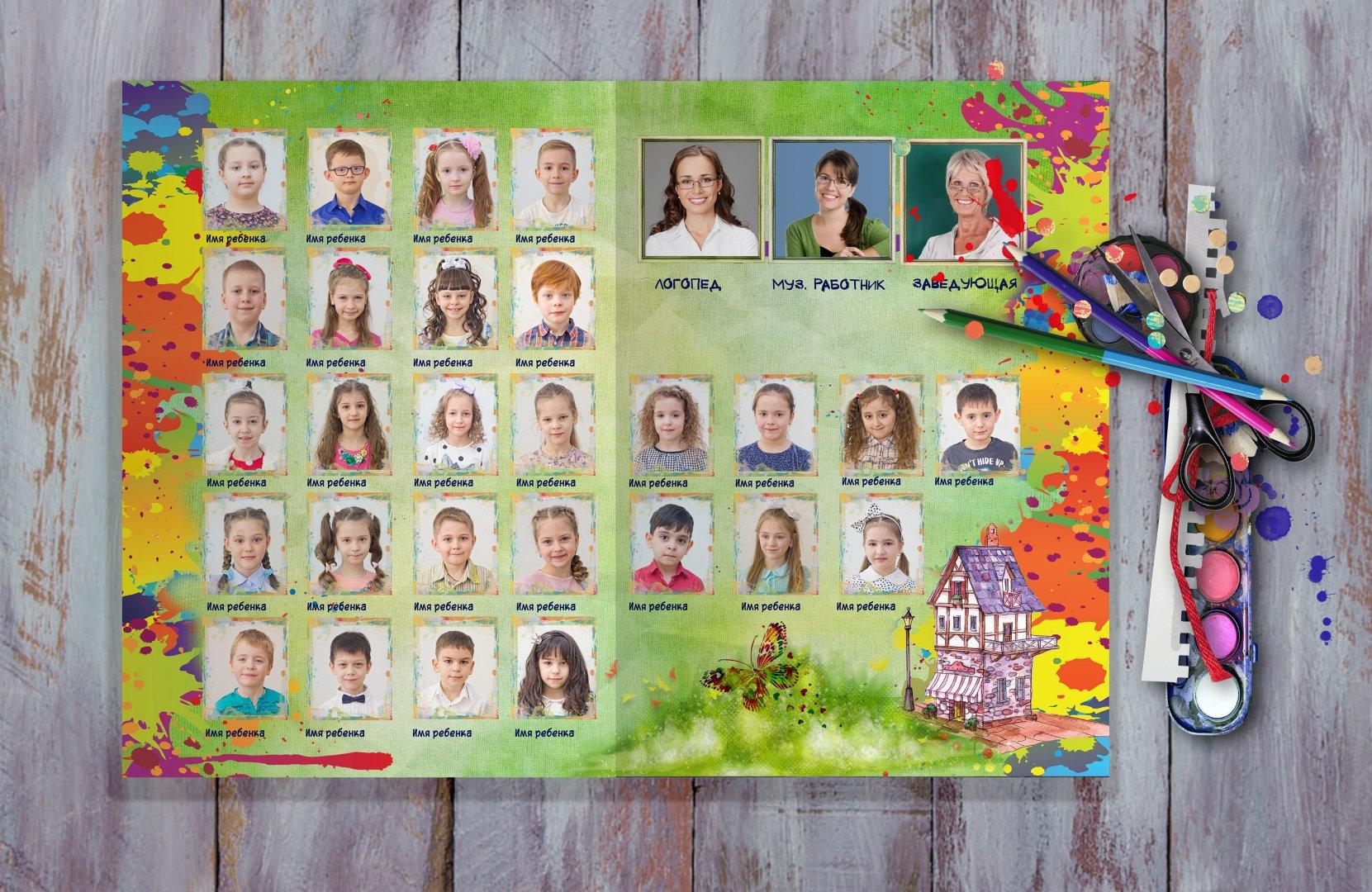 альбом для детского сада акварельный город