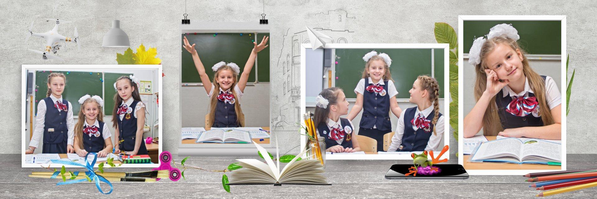 школьный альбом на 3 разворота и фотообложка