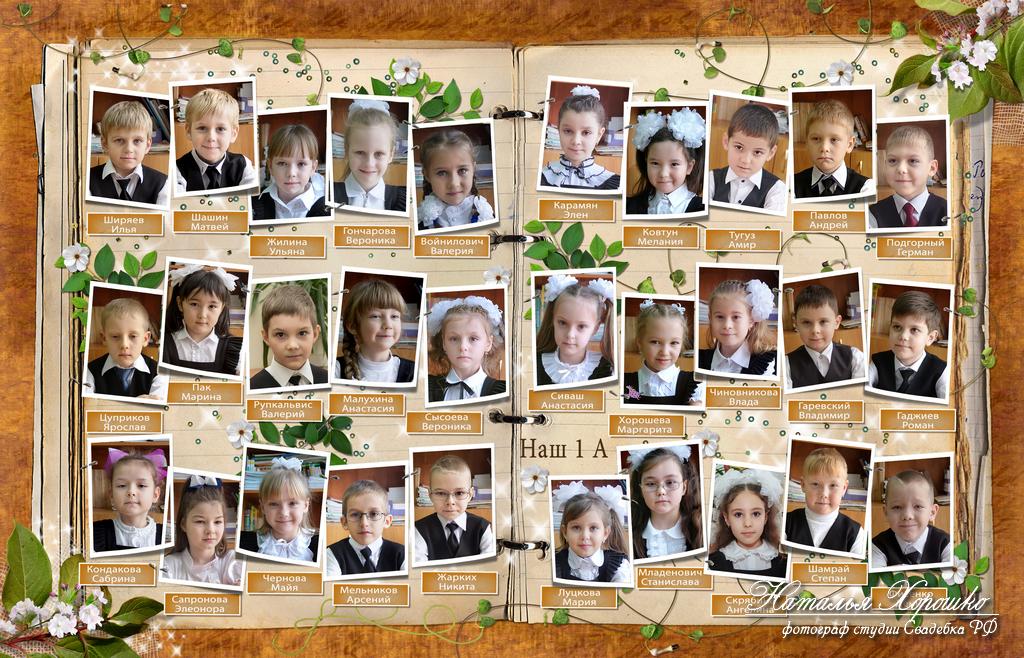 Школьный фотограф в Краснодаре