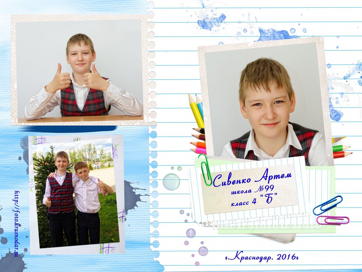 Школьный фотоальбом тетрадка в линию